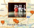 Где поиграть в боулинг в Ростове-на-Дону?