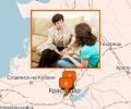 Где находятся психологические центры Краснодара?