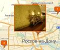 Где продают жидкие обои в Ростове-на-Дону?