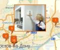 Как установить сигнализацию в квартиру в Ростове-на-Дону?