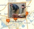 Куда пожаловаться на коммунальщиков в Ростове-на-Дону?