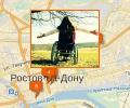 Как оформить инвалидность в Ростове-на-Дону?