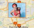 Где найти бассейн для беременных в Ростове-на-Дону?