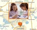 Где найти хорошего репетитора для ребёнка в Ростове-на-Дону?