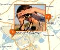 Где заказать профессиональную фотосессию в Ростове-на-Дону?
