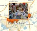 Где находятся блошиные рынки в Ростове-на-Дону?