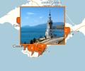 Церкви и монастыри Крыма