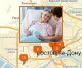 Где найти сиделку в Ростове-на-Дону?