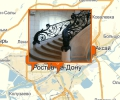 Где в Ростове-на-Дону купить лестницу?