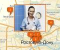 Как найти работу медсестры в Ростове-на-Дону?