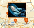 Где купить детское автокресло в Краснодаре?
