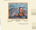 Где в Ростове-на-Дону можно поплавать с дельфинами?