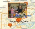 Где найти хорошего детского психолога в Ростове-на-Дону?