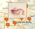 Где купить товары для новорожденных в Ростове-на-Дону?