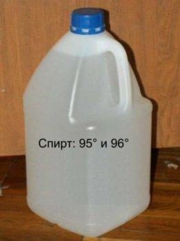 Купить медицинский спирт  ООО СпиртИнвест