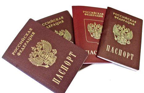 Где в Ростове-на-Дону можно получить российский паспорт? паспортный стол в Ростове-на-Дону.
