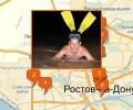 Где купить ласты и трубку в Ростове-на-Дону?