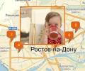 Где купить детское питание в Ростове-на-Дону?