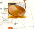 Где можно купить свежий мед и прополис в Ростове-на-Дону?