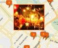 Где в Симферополе необычно встретить Новый год?
