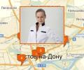 Где купить медицинскую одежду в Ростове-на-Дону?