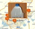 Где купить спирт в Ростове-на-Дону?