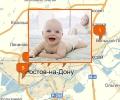 Где рожать бесплатно в Ростове-на-Дону?