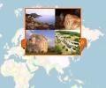 Памятники природы Республики Крым