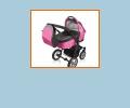 Как выбрать детскую коляску в Краснодаре?