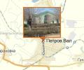 Железнодорожная станция Петров Вал