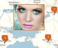 Где найти курсы по макияжу в Симферополе?