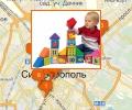 Где купить развивающие игрушки в Симферополе?
