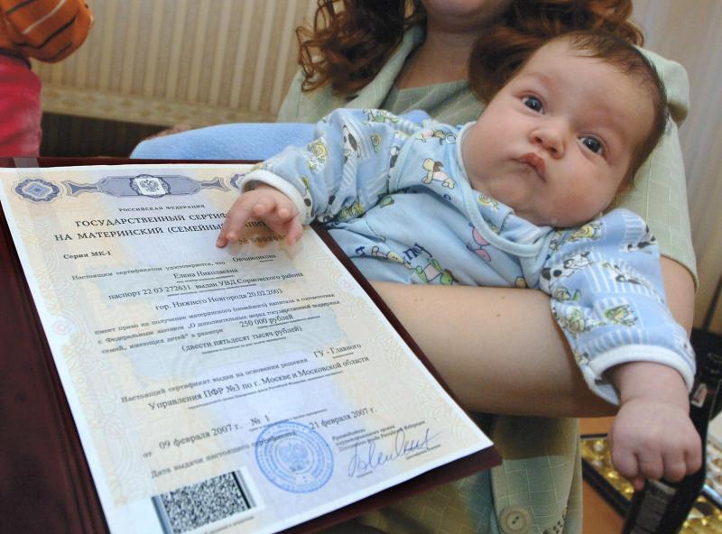 Материнский капитал в Волгограде: как использовать средства?