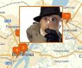 Где заказать услуги частного детектива в Волгограде?