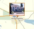 Железнодорожная станция Владиславовка