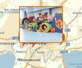 Где находятся детские развивающие центры в Краснодаре?