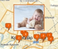 Где купить товары для детей в Краснодаре?