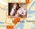 Где проводят лечение алкоголизма в Волгограде?