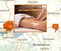 Где делают хороший массаж в Краснодаре?