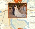 Где заказать организацию свадьбы в Волгограде?