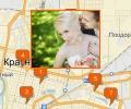 Где заказать организацию свадьбы в Краснодаре?