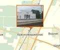 Железнодорожная станция Урожайная