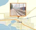 Железнодорожная станция Саки