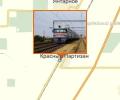 Железнодорожная станция Краснопартизанская