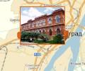 Памятники архитектуры г. Волгограда