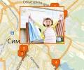 Где заказать детские товары в Симферополе?