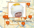 Где купить детские шапки в Ростове-на-Дону?
