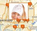 Где купить детские шапки в Краснодаре?