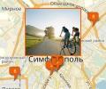 Где купить велосипед в Симферополе?