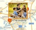 Куда съездить на пикник в Ростове-на-Дону?